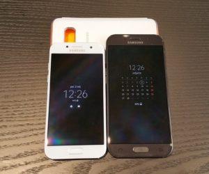 Samsung Galaxy A3 i A5 2017 (3)