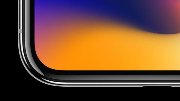 Ekran sa tankim rubovima dolazi i na iPhone